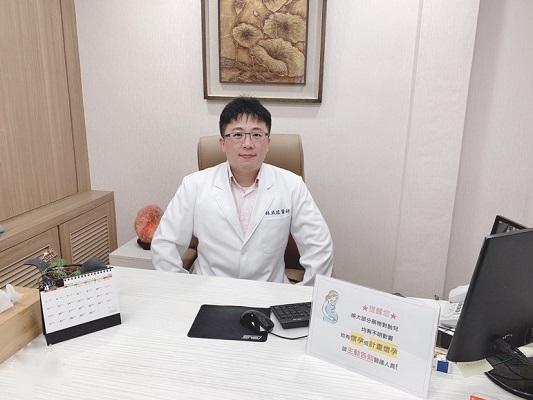 台北心理諮商院長林威廷醫師